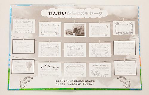 モノクロページ